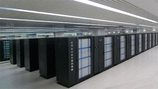 Суперкомпьютер Тяньхэ-2
